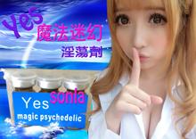 美國原裝超強【Yes 魔法迷幻】淫蕩劑