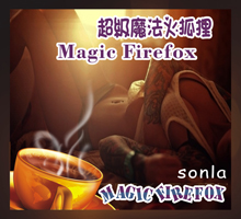 ��Z���� 2014�W���]�k�����W�]���G (Magic Firefox) - ���q��