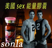 美國 sex 能量膠囊 (US ENERGY CAPSULE) - 男士催情專用