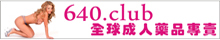 640.club